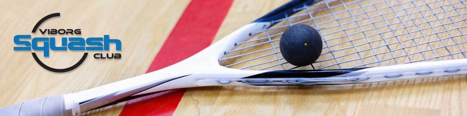Viborg Squash Club